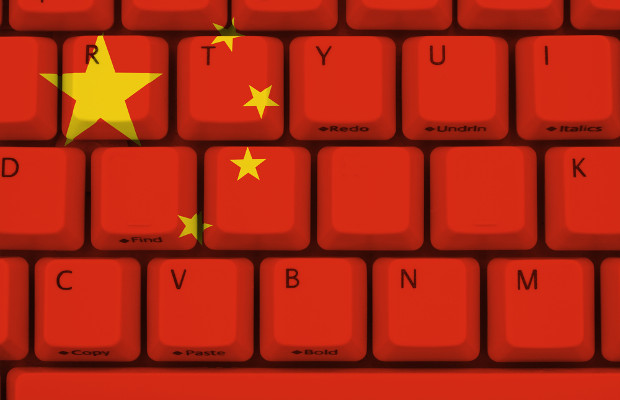 Chinese government to maintain 'strong stance' against online infringement