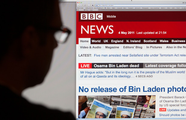 ICANN process flawed, says BBC lawyer