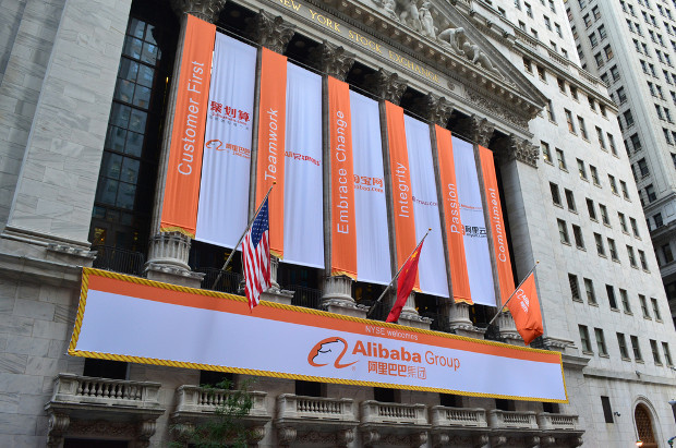 Alibaba 'spends $160m' fighting counterfeits