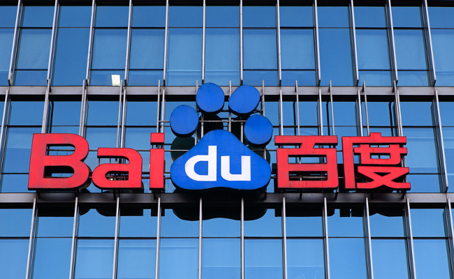 Baidu signs anti-piracy pledge