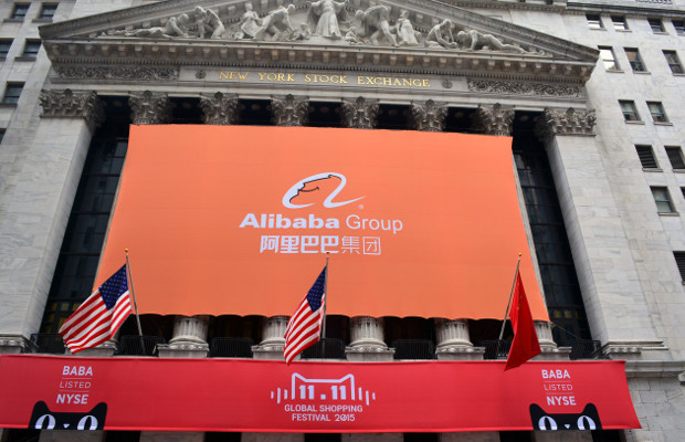Alibaba reveals updates to IP protection platform